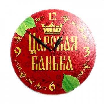 """Часы СОИ """"Царская банька"""""""
