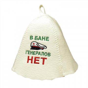 Масло эфирное БТ Иланг-Иланг 10 мл