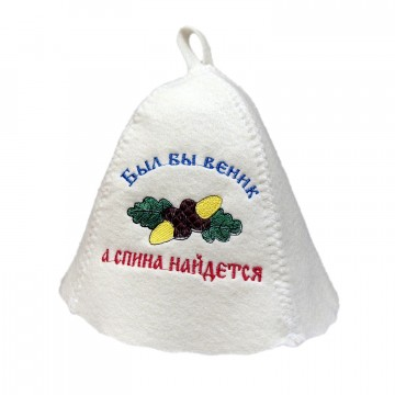 Масло эфирное БТ Корица 10 мл